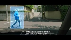 滝沢カレン MITSUBISHI ekシリーズ「カレンさんのeK」篇0004
