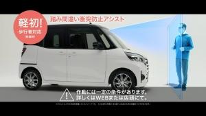 滝沢カレン MITSUBISHI ekシリーズ「カレンさんのeK」篇0005