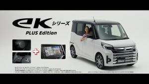 滝沢カレン MITSUBISHI ekシリーズ「カレンさんのeK」篇0009