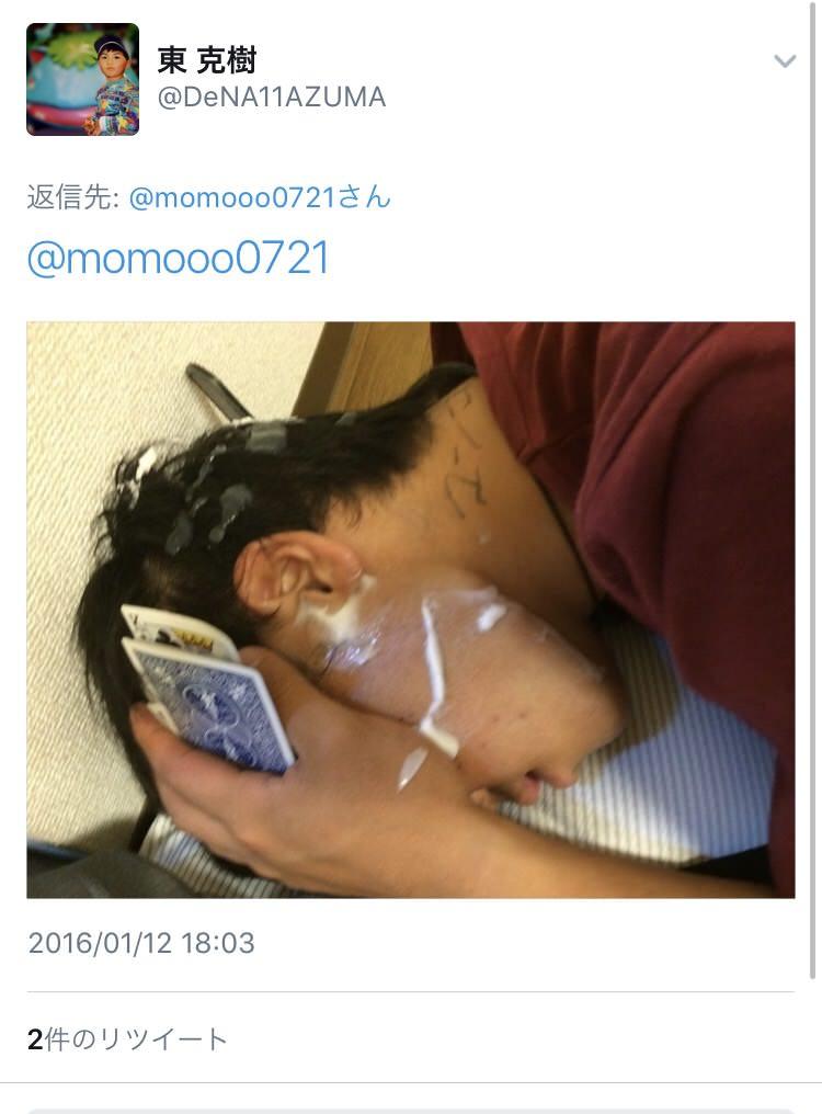 ホモビデオ 横浜 ベイスターズ [B!] 【悲報】DeNA佐野にゲイビデオ出演疑惑