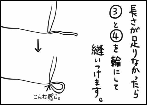 zabu6.jpg