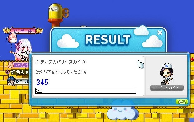 Maple_180731_002116.jpg