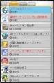Maple_180731_171056.jpg