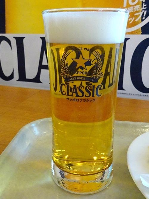 05ビール