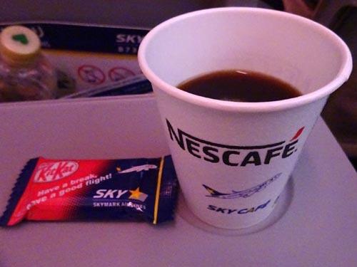38キットカットコーヒー