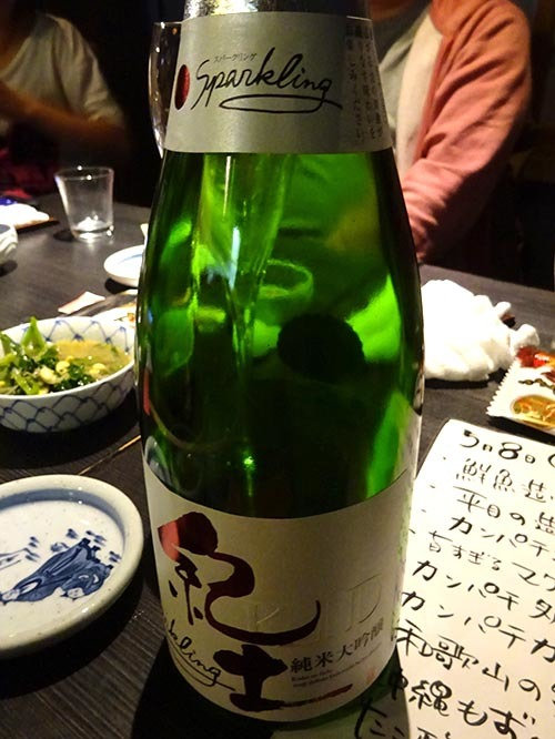 34紀土純米大吟醸スパクリング