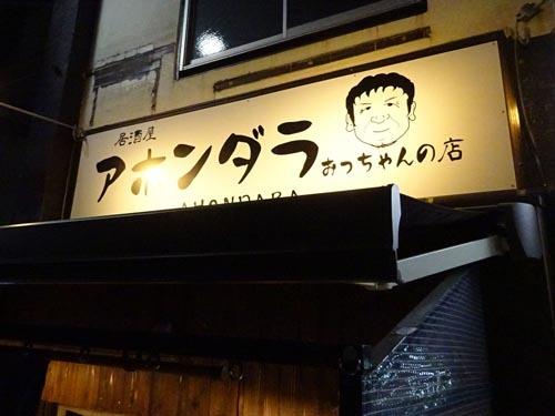 21店前2215