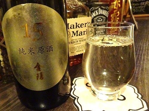 16金陵純米原酒
