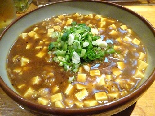37麻婆豆腐