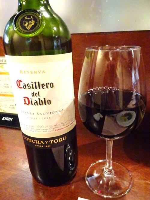 65チリ赤ワイン