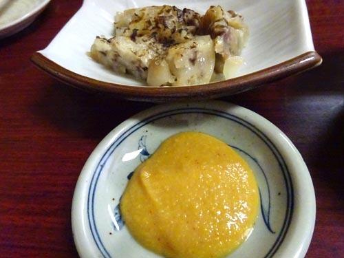 12酢味噌