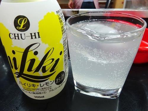 42ハイリキレモン