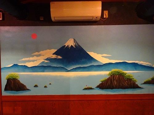 79富士山1