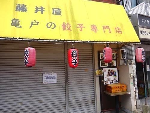 11専門店