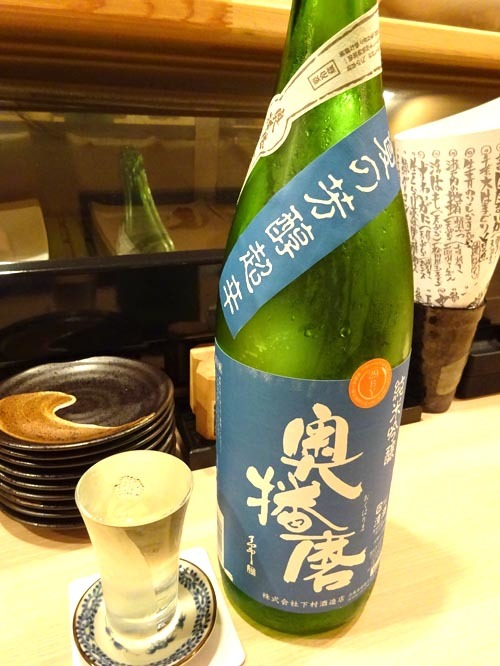 36純米吟醸奥播磨夏の芳醇超辛