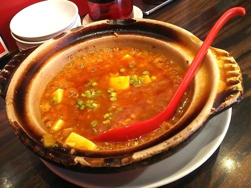15麻婆豆腐