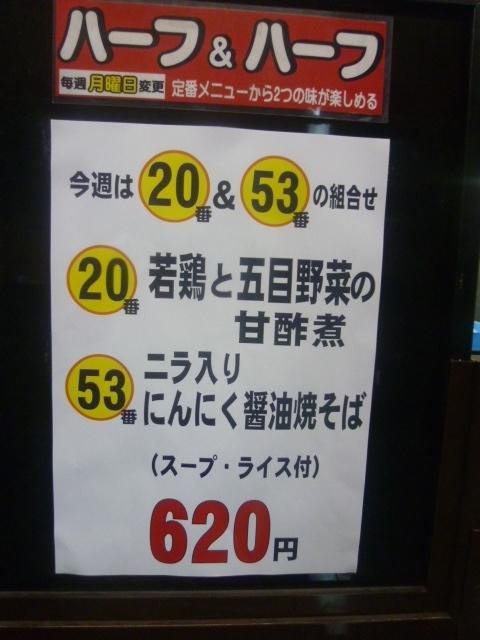 P1140728.jpg