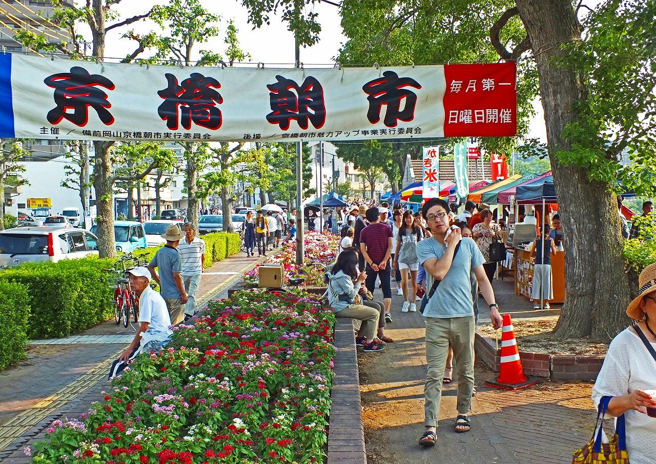 20180805 八月京橋朝市会場風景 (1)
