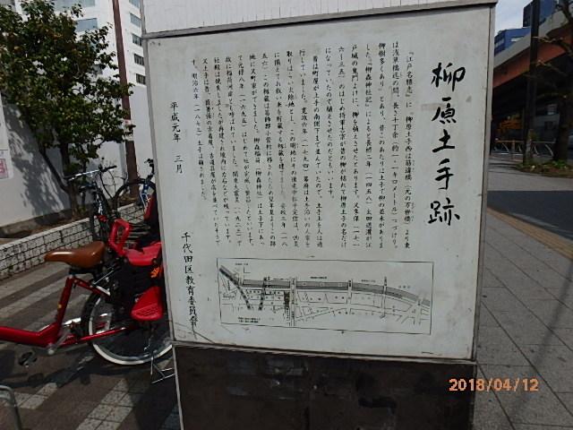 P4120064.jpg