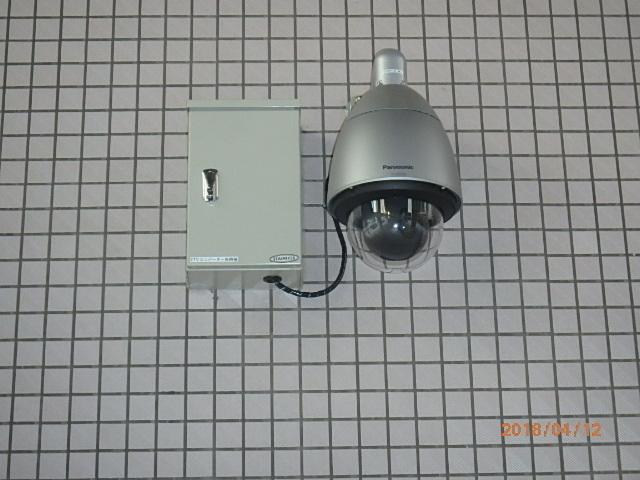 P4120083.jpg