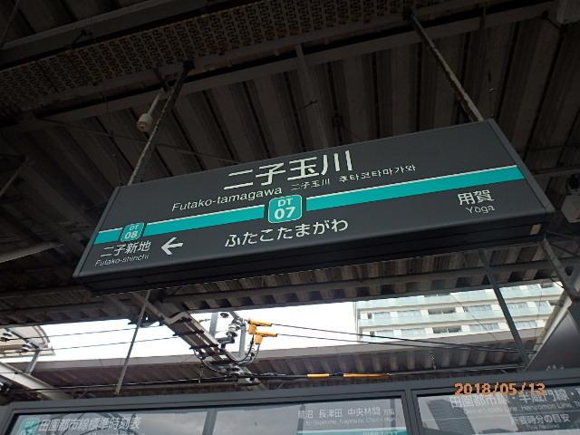 P5130003.jpg