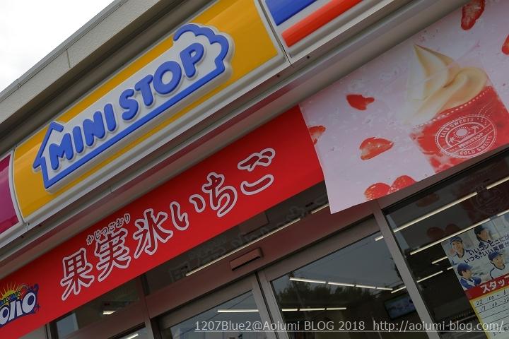 5D4_5044_180716_1207Blue.jpg