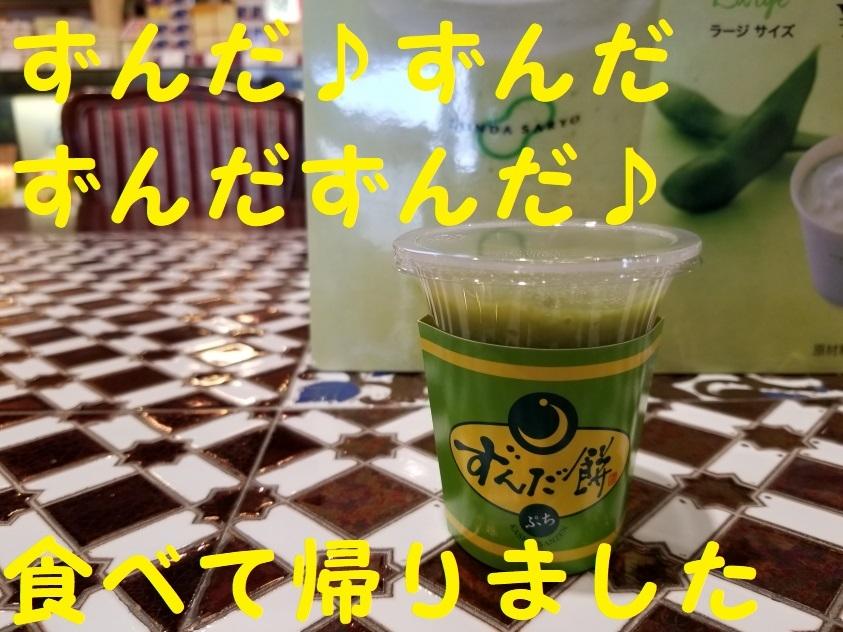 20180519_165714.jpg