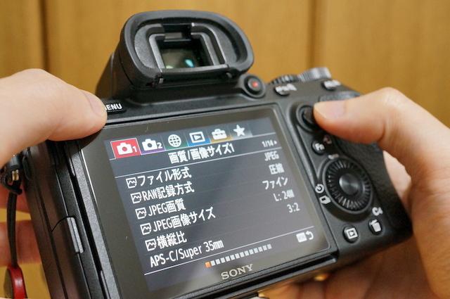 a7m3_031.jpg