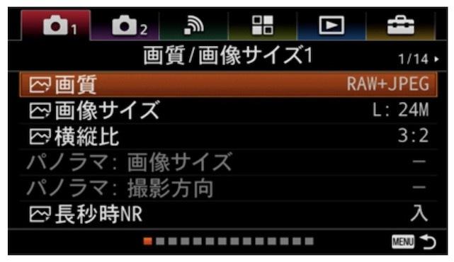 a7m3_032.jpg