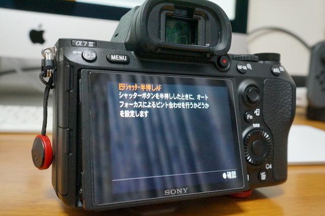 a7m3_037.jpg