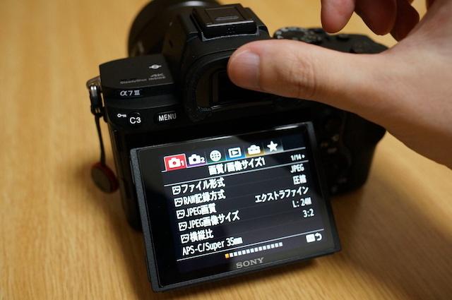 a7m3_038.jpg