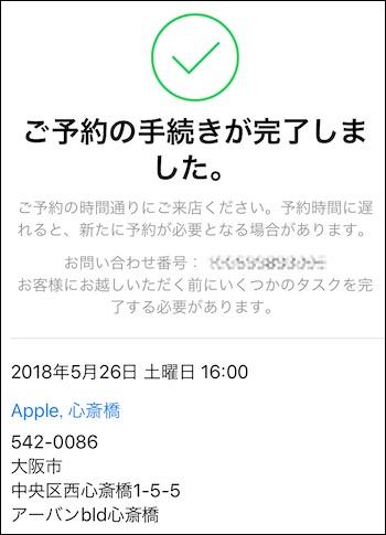 iphone_038.jpg