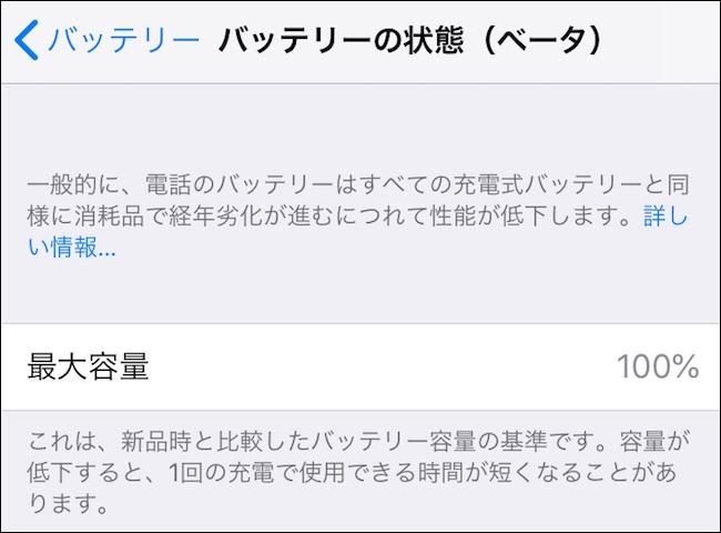 iphone_041.jpg