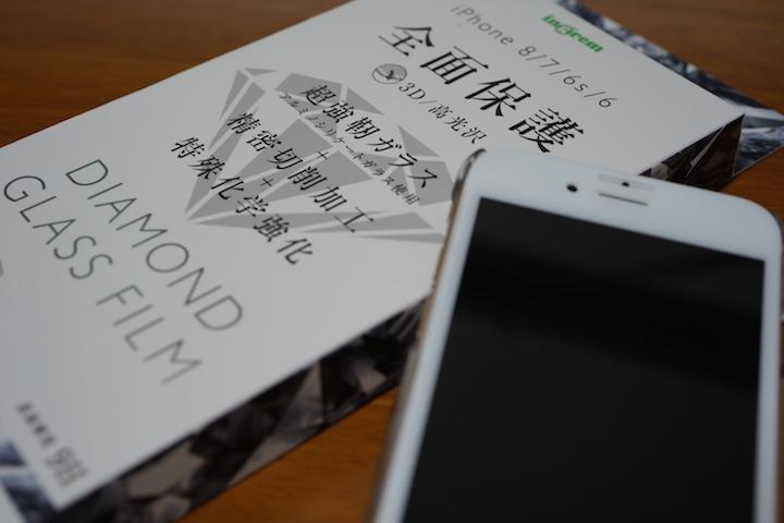 iphone_042.jpg