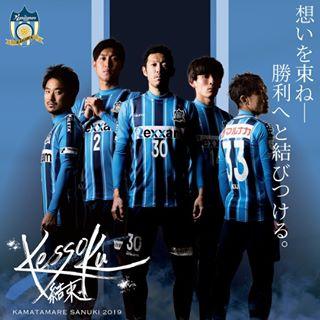 2019カマタマ開幕ポスター