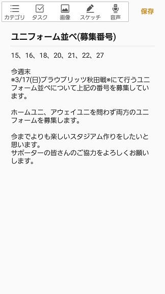 D1q_tUhU4AAo0yf.jpg