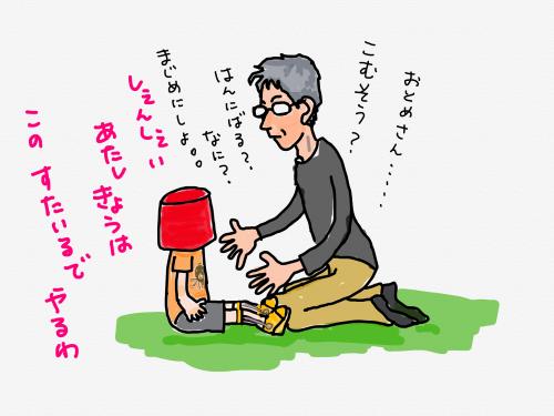縺薙・縺昴≧_convert_20180609004654