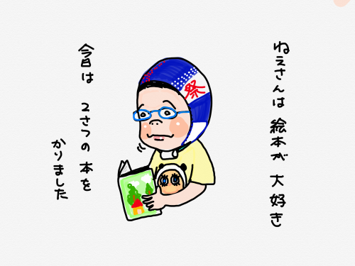 縺ィ縺励g_convert_20180709222200