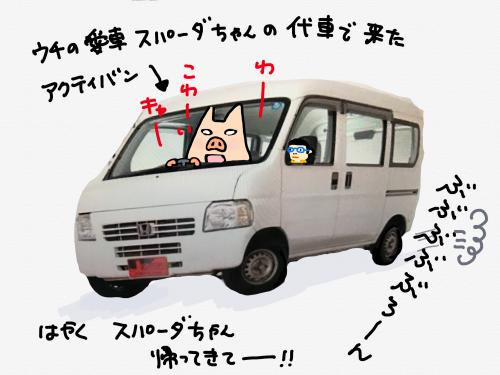 縺縺・@繧ダconvert_20180716212737