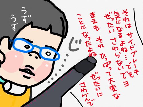 縺輔>縺ゥ縺カ繧後・縺浩convert_20180716213944