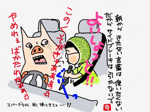 縺阪¢繧点convert_20180718175919