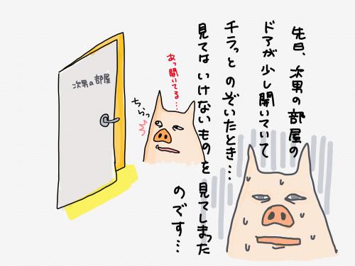縺ソ縺ヲ縺ッ縺・¢縺ェ縺Юconvert_20180718182037
