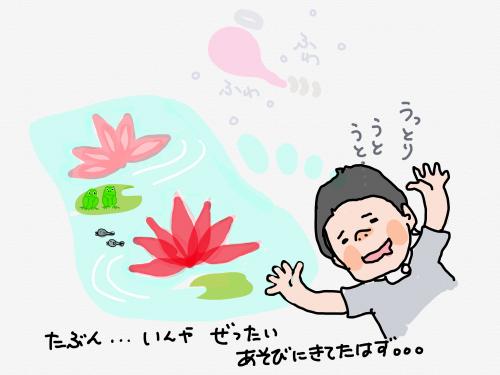 縺ッ縺ォ繝シ_convert_20180719221157