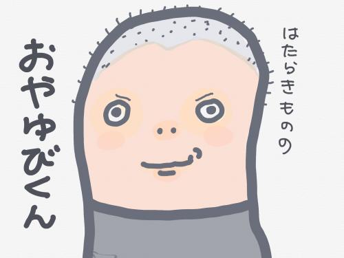 縺ッ縺溘i縺阪♀繧・f縺ウ_convert_20180729174221