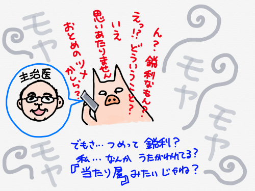 蠖薙◆繧雁ア祇convert_20180730184515