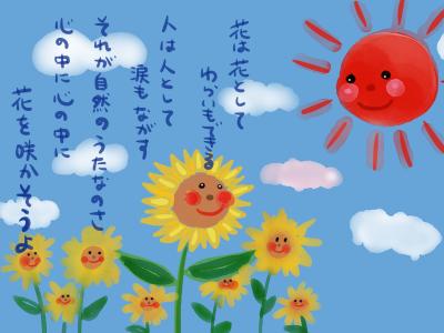 縺薙%繧阪・縺ェ縺九↓_convert_20180804235525