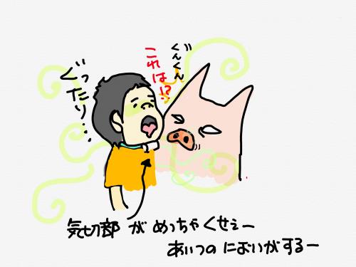 kisetubukusai_convert_20180708232134.png