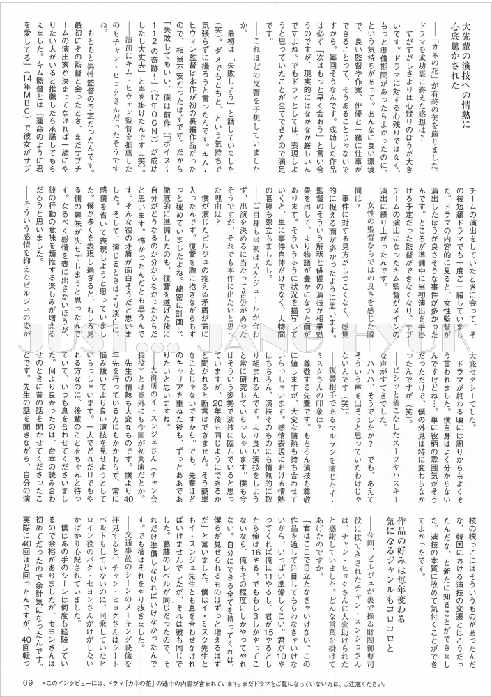 scan-001 (1)-BLOG