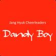 チャンヒョク日本応援団 Dandyboy