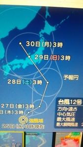 180725 台風12
